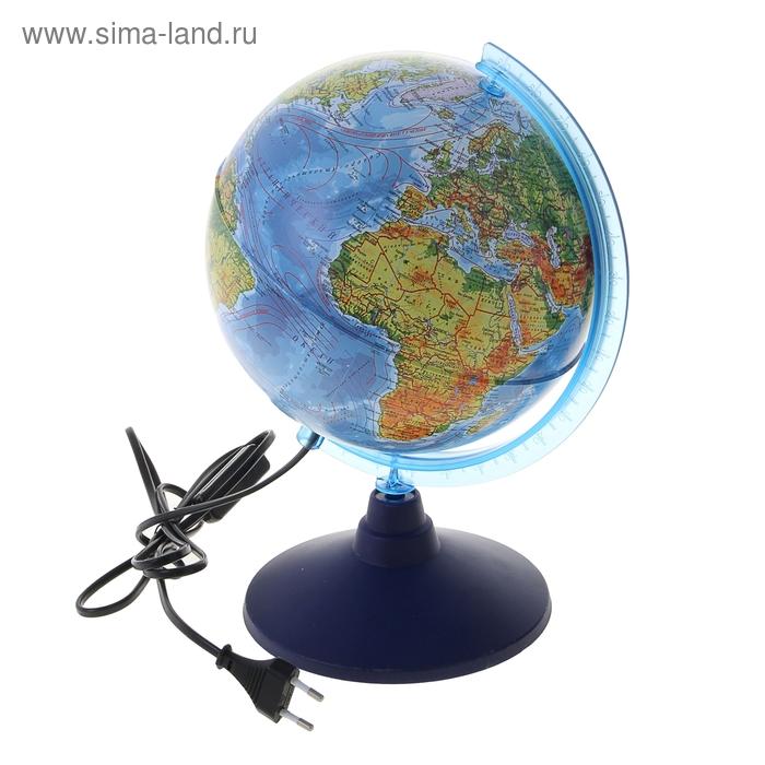 """Глобус физический диаметр 210мм """"Классик Евро"""" с подсветкой"""