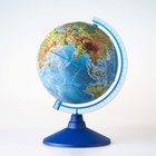 """Глобус физический рельефный диаметр 210мм """"Классик Евро"""""""