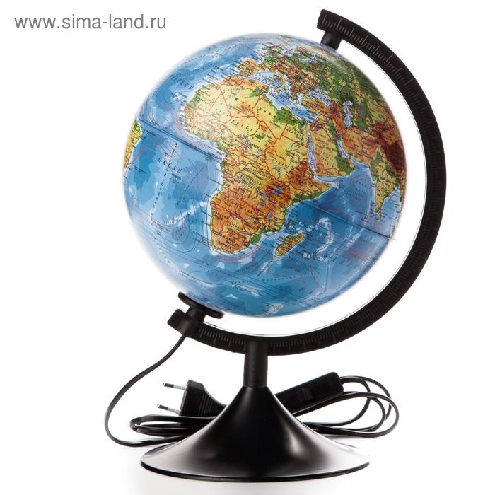 """Глобус физико-политический диаметр 210мм """"Классик"""" с подсветкой"""