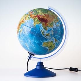 """Глобус физико-политический диаметр 250мм """"Классик Евро"""" с подсветкой"""