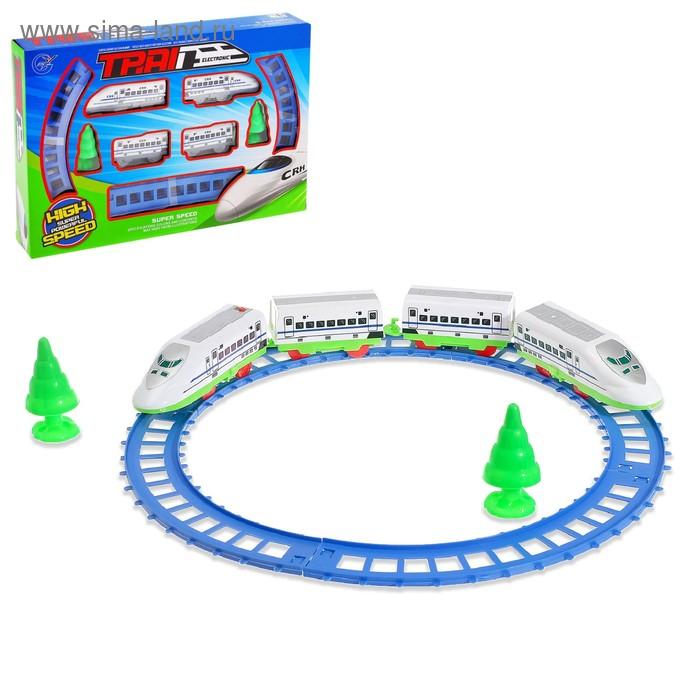 """Железная дорога """"Скоростной поезд"""", протяжённость пути 1,72 м"""