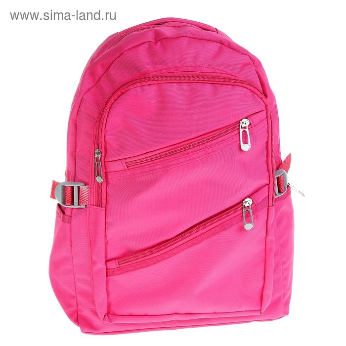 """Рюкзак молодёжный """"Однотонный"""", 1 отдел, 3 наружных и 2 боковых кармана, цвет розовый"""
