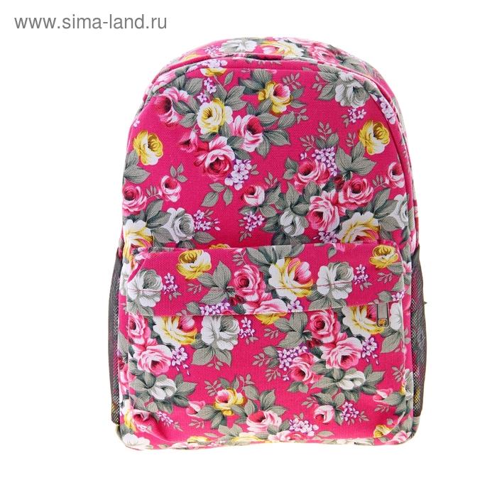 """Рюкзак детский """"Цветы"""", 1 отдел, 1 наружный и 2 боковых кармана, цветной"""