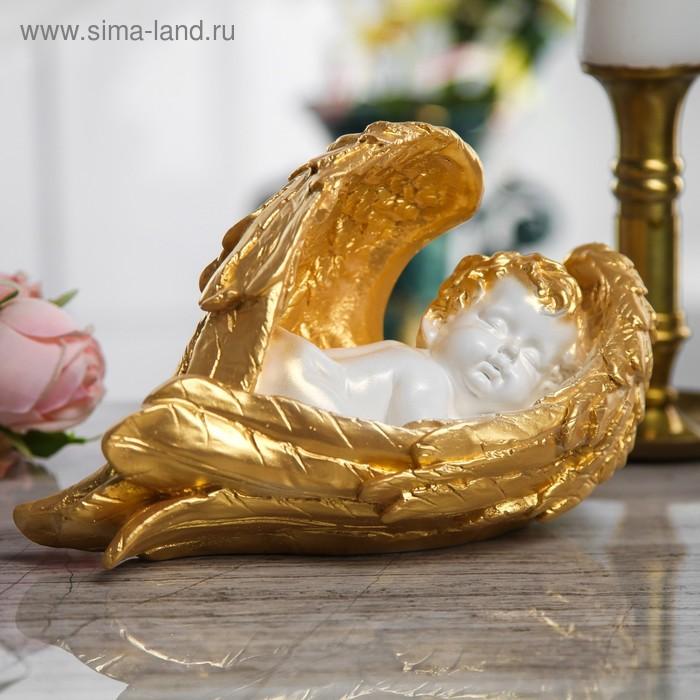 """Сувенир """"Ангел спящий"""" лежа в крыльях, большой, белый, золото"""