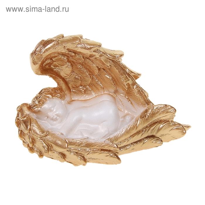 """Сувенир """"Ангел спящий"""" лежа в крыльях, малый, бело-золотой"""