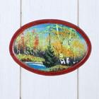 """Картина овальная """"Осень"""" 9 х 15,5 см 151120 каменная крошка"""