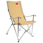 Кресло складное Premium, алюминий, чехол, размер 68 х 57 х 93 см