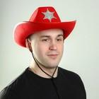 """Карнавальная детская шляпа """"Шериф"""" на завязках, р-р 52-54, цвет красный"""