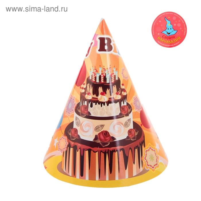 """Карнавальный колпак (набор 6 шт) """"Праздничный торт"""""""