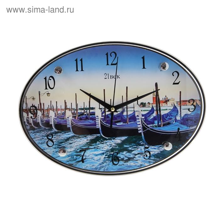 """Часы настенные овальные """"Лодки"""", 24х34 см"""
