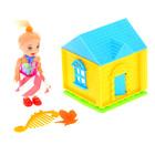 Дом с куклой малышкой и аксессуарами, МИКС