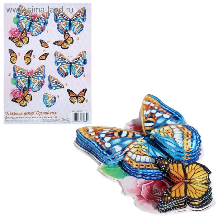 """Объемный декор сделай сам """"Бабочки"""""""
