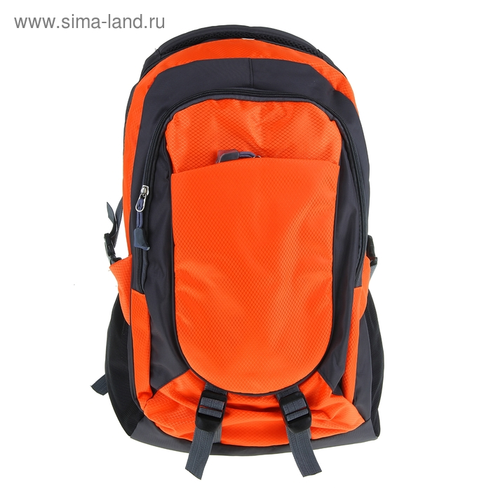 """Рюкзак туристический """"Путник"""", 1 отдел, 2 наружных и 2 боковых кармана, усиленная спинка, объём - 26л, серый/оранжевый"""