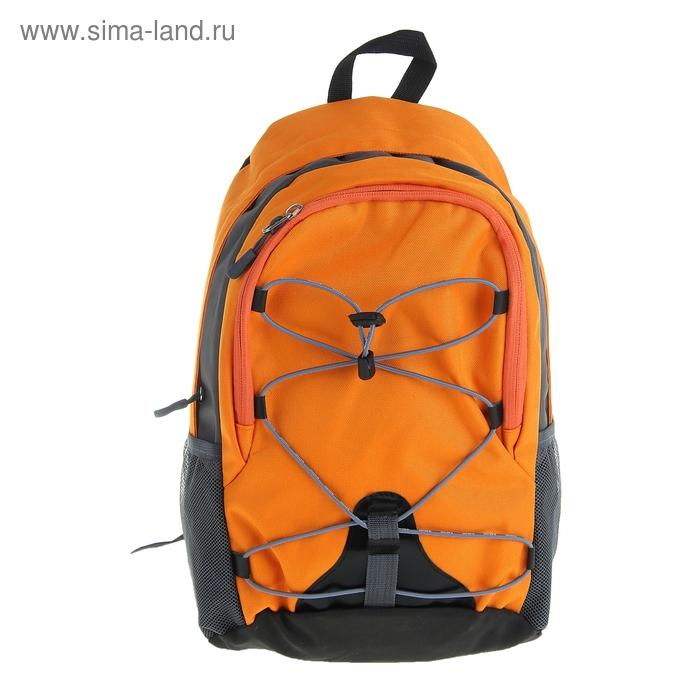 """Рюкзак молодёжный """"Мини"""", 1 отдел, наружный карман, 2 боковых кармана, цвет оранжевый"""