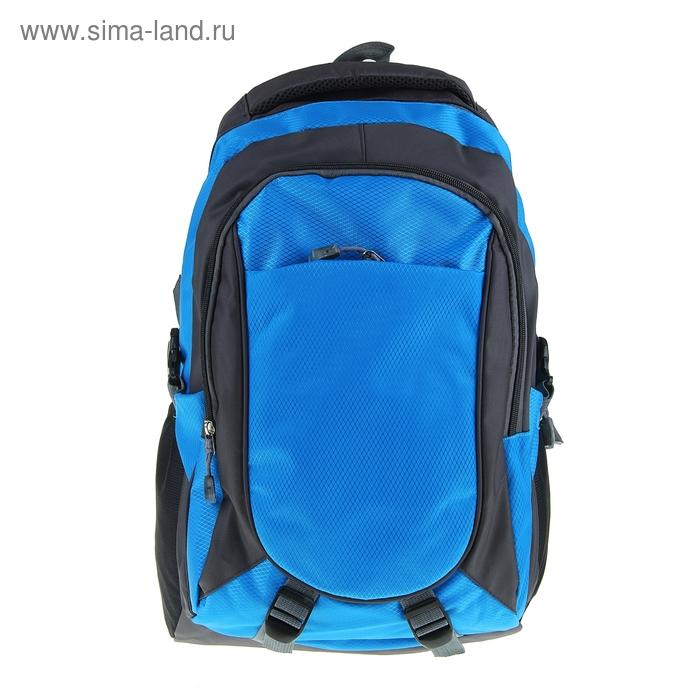 """Рюкзак туристический """"Путник"""", 1 отдел, 2 наружных и 2 боковых кармана, усиленная спинка, объём - 26л, серый/голубой"""