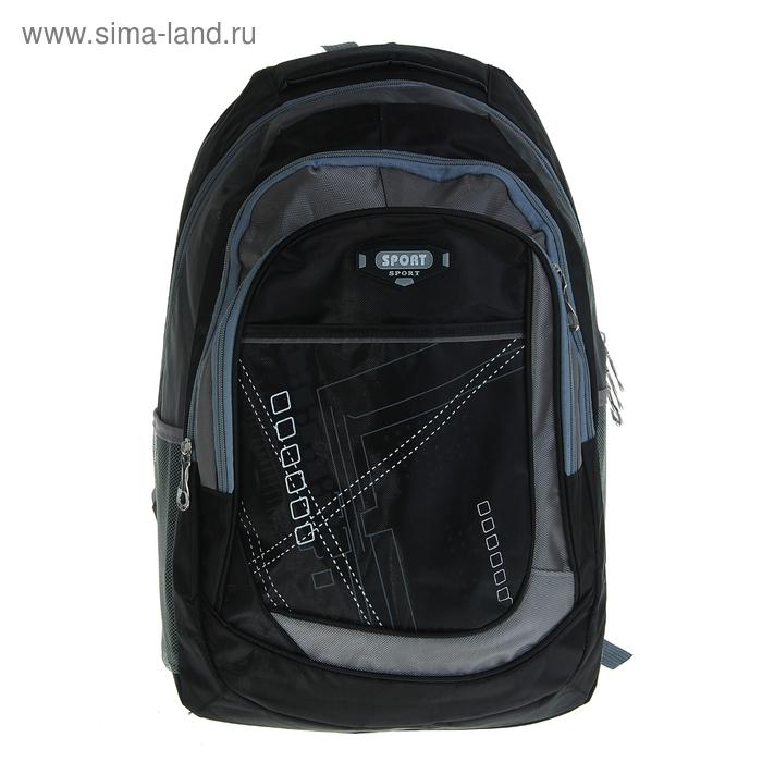 """Рюкзак школьный """"Матрица"""", 1 отдел, 3 наружных и 2 боковых кармана, усиленная спинка, чёрный/серый"""