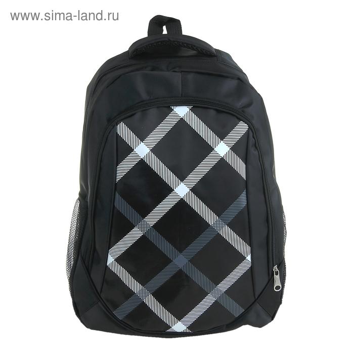 """Рюкзак школьный """"Клетка"""", 1 отдел, 1 наружный и 2 боковых кармана, усиленная спинка, чёрный/серый"""