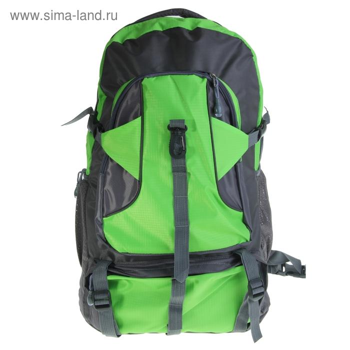 """Рюкзак туристический """"Путник"""", 1 отдел, 2 наружных и 2 боковых кармана, усиленная спинка, объём - 47л, серый/зелёный"""