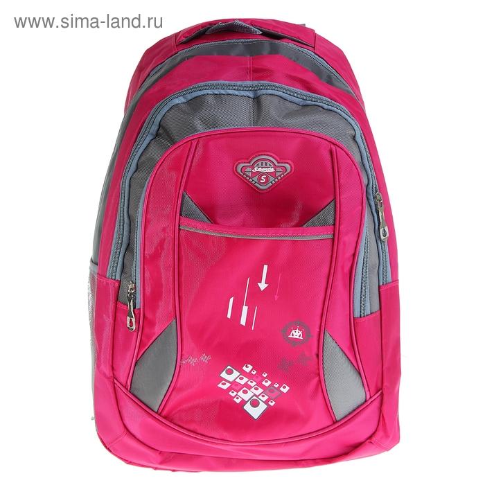 """Рюкзак школьный """"Квадраты"""", 1 отдел, 3 наружных и 2 боковых кармана, усиленная спинка, серый/розовый"""