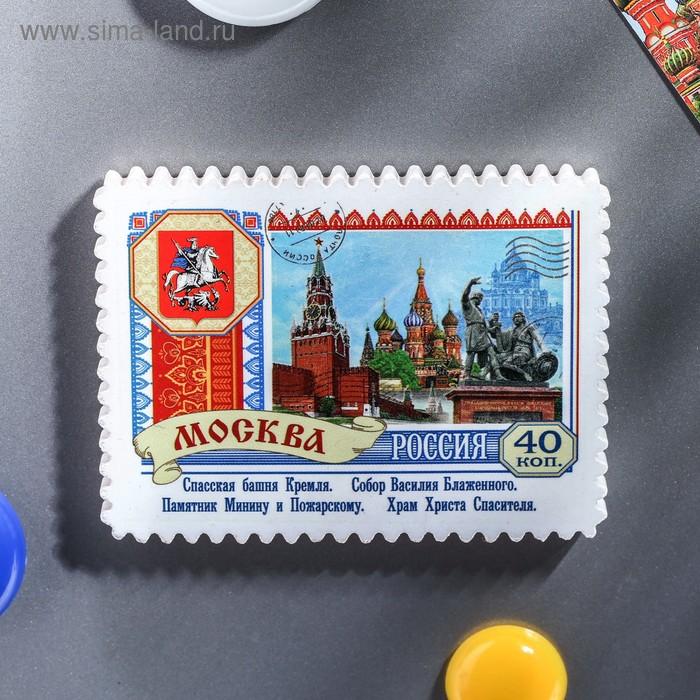 """Керамический магнит-марка """"Москва"""""""