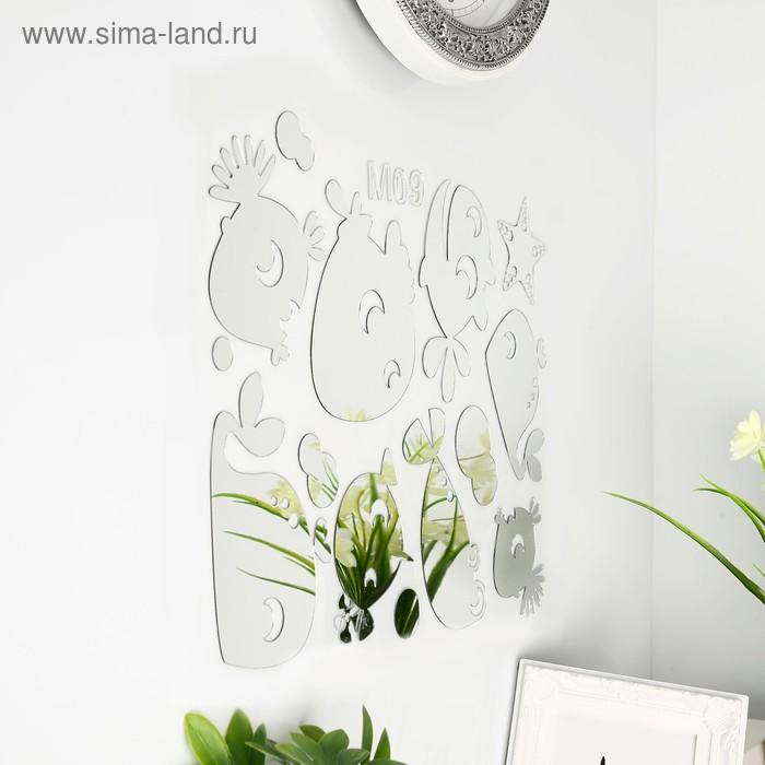 """Наклейка интерьерная зеркальная """"Морские животные"""" МИКС"""