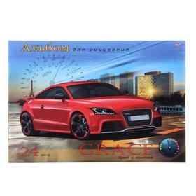 Альбом для рисования А4, 24 листа на скрепке 'Красное купе', обложка офсет 80г/м2, блок офсет 100г/м2 Ош