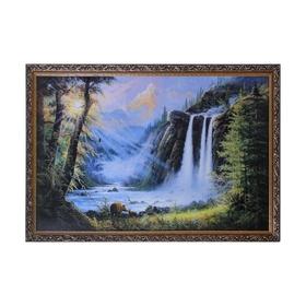 """Картина """"Водопад"""""""