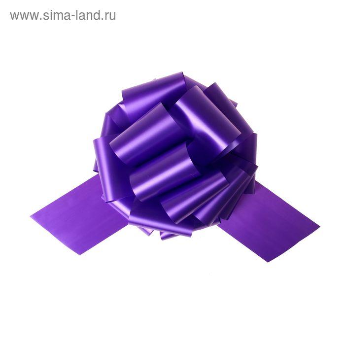 "Бант-шар №12 ""Глянец"", цвет фиолетовый"