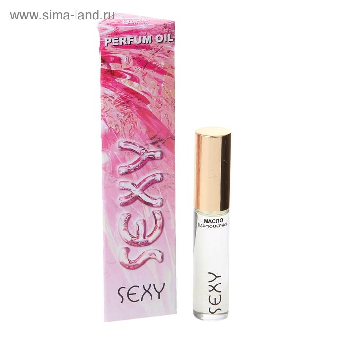 Масло парфюмерное SEXY, 8 мл