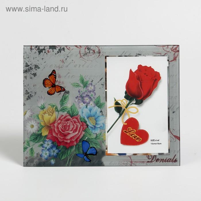 "Фоторамка ""Букет цветов"" 10х15 см"