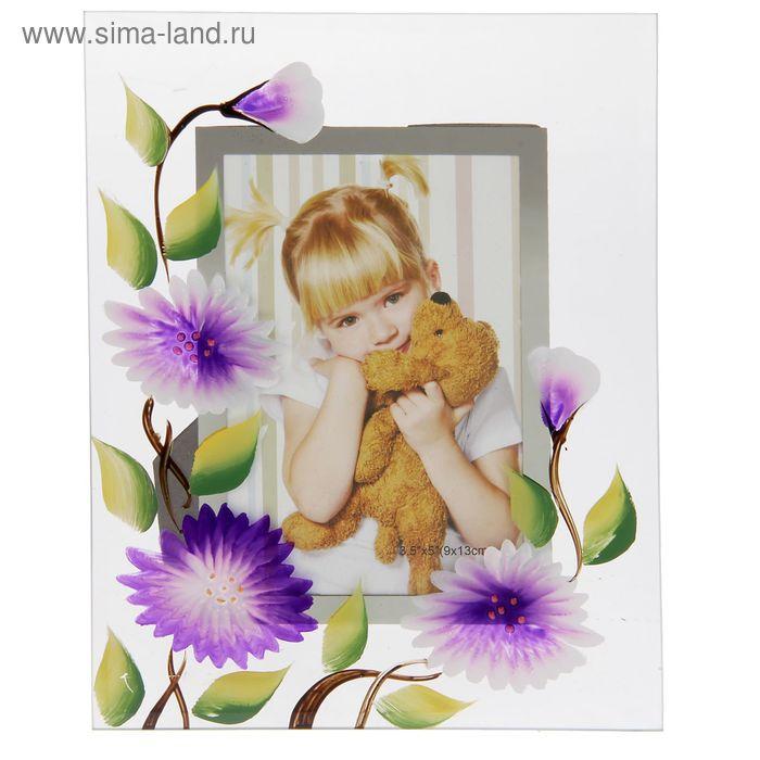 """Фоторамка """"Фиолетовые цветы"""" 9х13 см"""