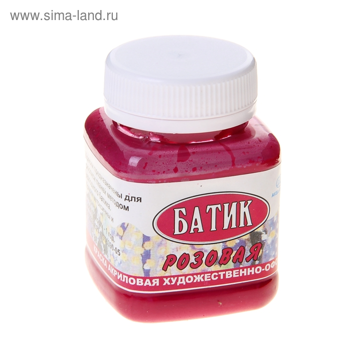 """Краска для ткани акриловая 80мл банка """"Батик"""" розовая"""