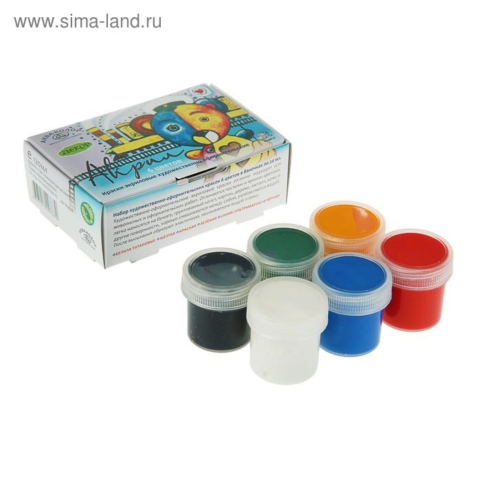 Краска акриловая набор 6 цветов *20мл Аква-Колор художественно-оформительские