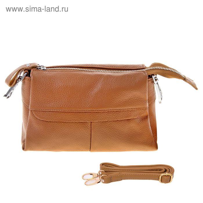 """Клатч """"Шерон"""", 3 отдела, 2 наружных кармана, с ручкой, длинный ремень, цвет коричневый"""