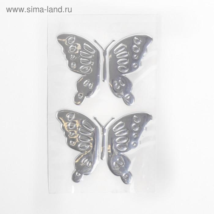 Наклейка-декор на автомобиль Бабочки
