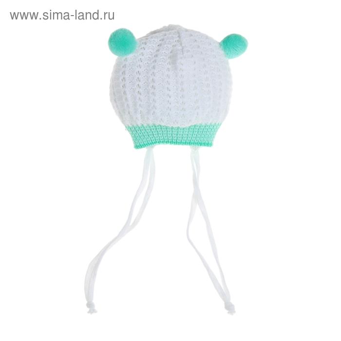 Шапка на завязках, возраст 1 год, цвет зеленый 152_М