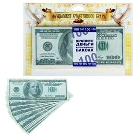 """Пачка купюр на подложке """"100 долларов"""""""