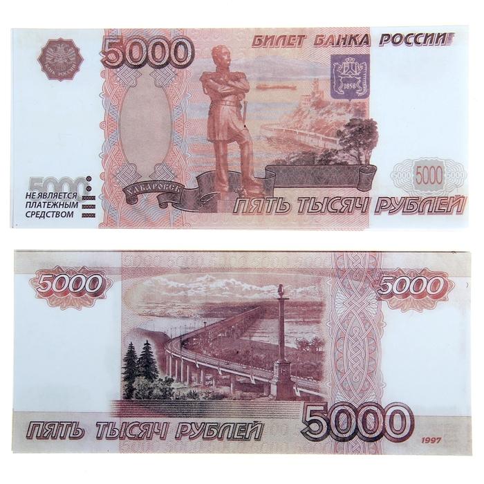 картинки рублей печатать всех проективных тестах