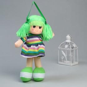 Мягкая игрушка кукла в вязаном платьишке, цвета МИКС Ош