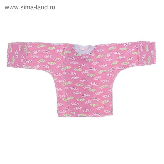 Распашонка с кнопкой для девочки, рост 50-56 см (36), цвет МИКС