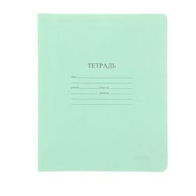 """Тетрадь 12 листов линейка """"Зелёная обложка"""", с алфавитом, термоупаковка 25 шт"""