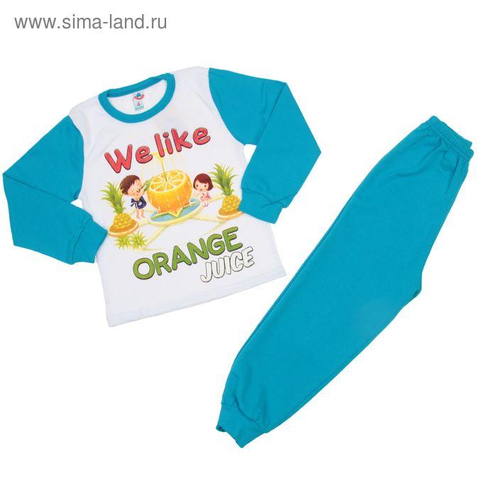 Пижама с начесом для мальчика, рост 110 см (60), цвет МИКС (арт. 5319М_Д)