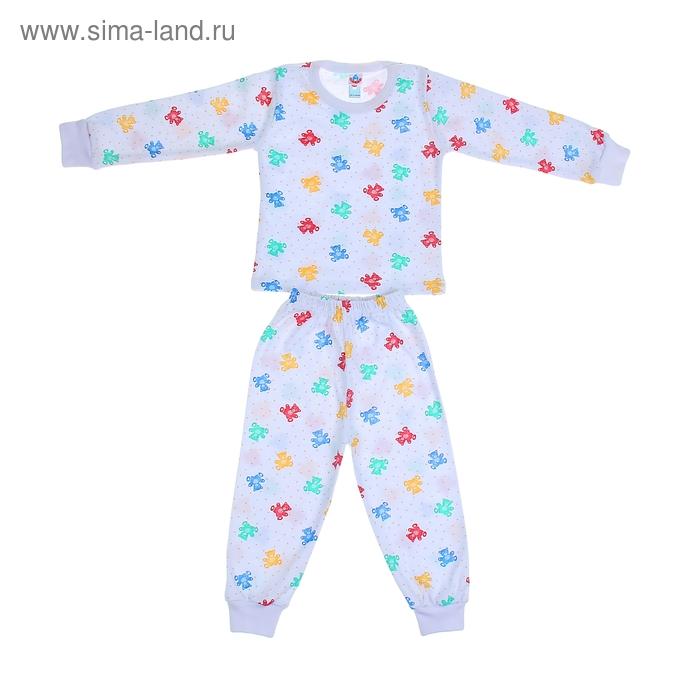 Пижама для девочки, рост 98 см (56), цвет белый 5321М