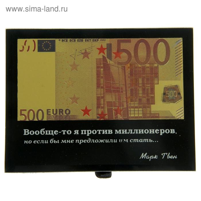 """Купюра 500 евро в рамке """"Стать миллионером"""""""