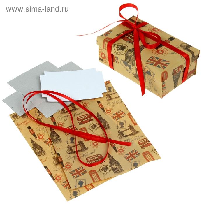 """Набор для декорирования подарочной коробки """"Счастье рядом"""", 21 х29,8 см"""