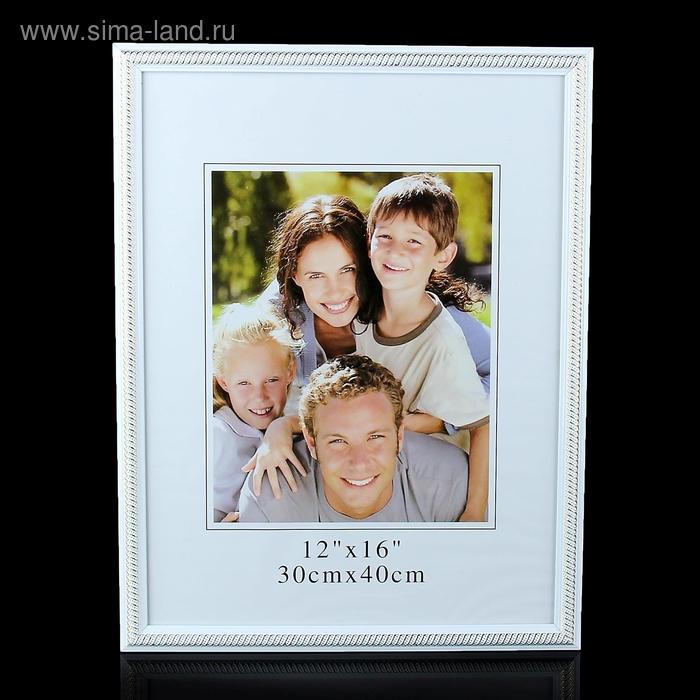 """Фоторамка """"Белая золотой кант"""" 30х40 см"""