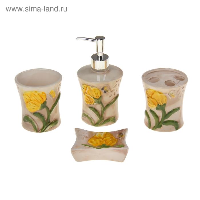 """Набор для ванной 4 предмета (Дозатор, мыльница, 2 стакана), """"Ирисы"""", желтый"""