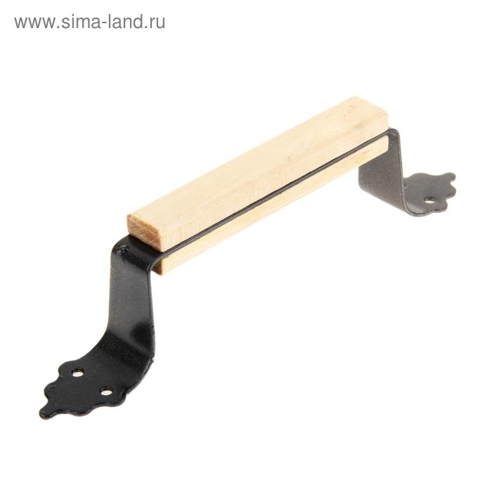 Ручка скоба деревянная плоская №140