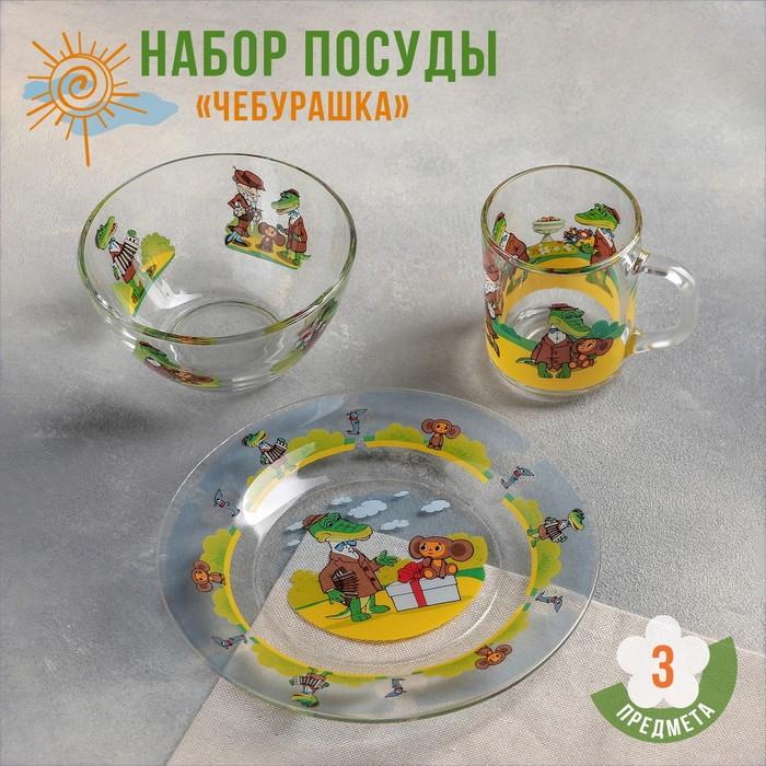 "Набор посуды ""Чебурашка и крокодил Гена"", 3 предмета: кружка 200 мл, салатник 300 мл, тарелка d=20 см"