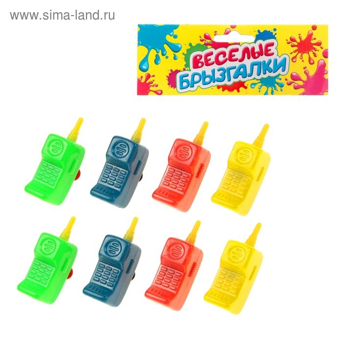 "Набор брызгалок ""Телефон"", (8 шт) цвета МИКС"
